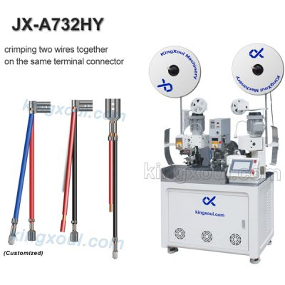 Double Wire Combined Terminal Crimping Machine crimping two wires together on the same terminal connector