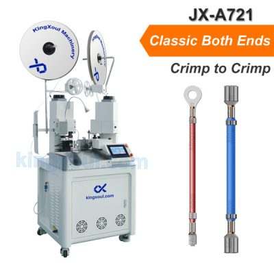 Classic wire crimping machine, crimp to crimp, both ends automatic terminal crimping machine