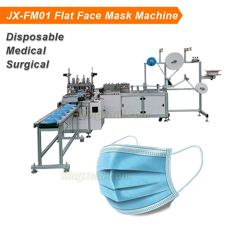 Disposable Face Mask Machine